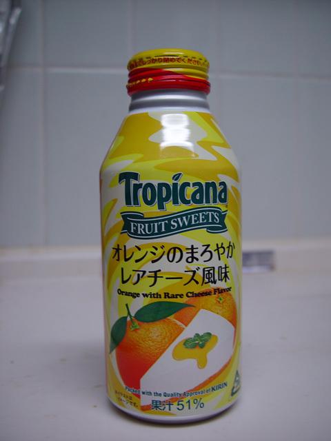 オレンジ・レアチーズ.jpg