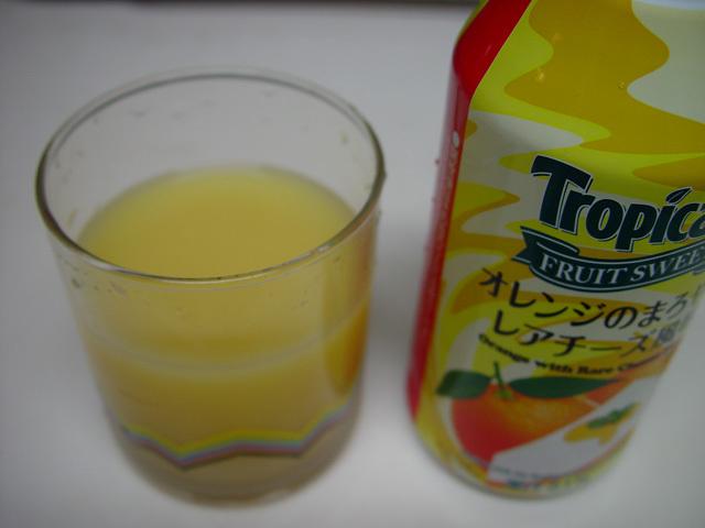 オレンジ・レアチーズ 1.jpg