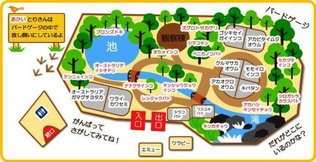 キャンベルタウン野鳥の森map.JPG