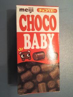 チョコベビー.jpg