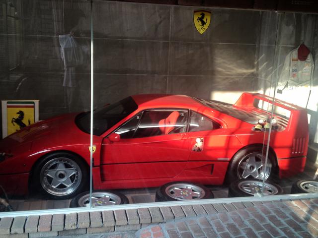 フェラーリ F40.jpg