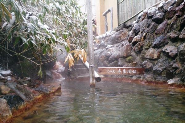大丸温泉旅館3.jpg