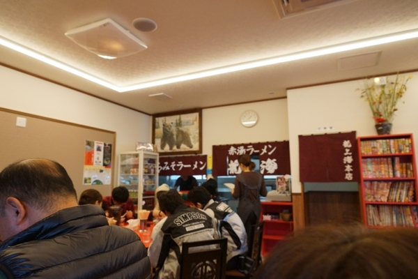 赤湯龍上海本店内.jpg
