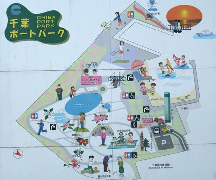 千葉ポートパークマップ