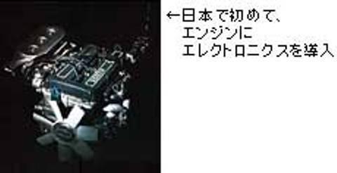 117クーペのエンジン.jpg