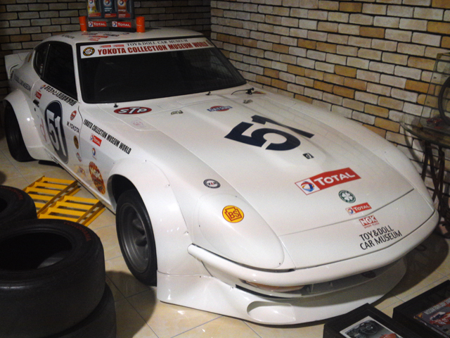 フェアレディ 240ZG.jpg