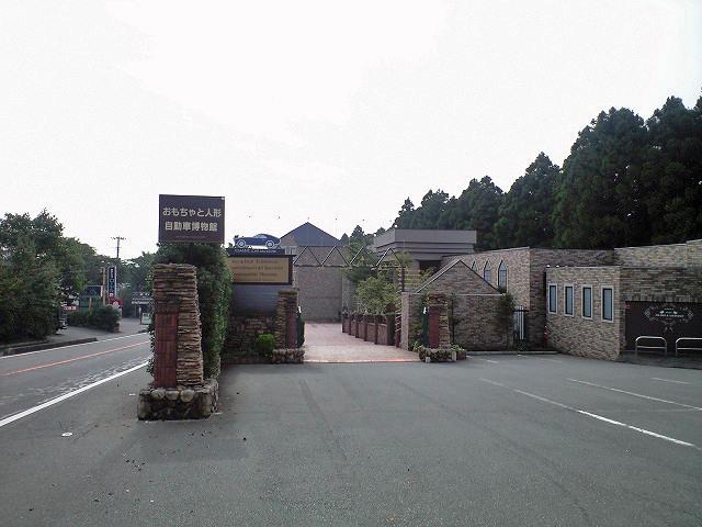 伊香保 おもちゃと人形 自動車博物館.jpg
