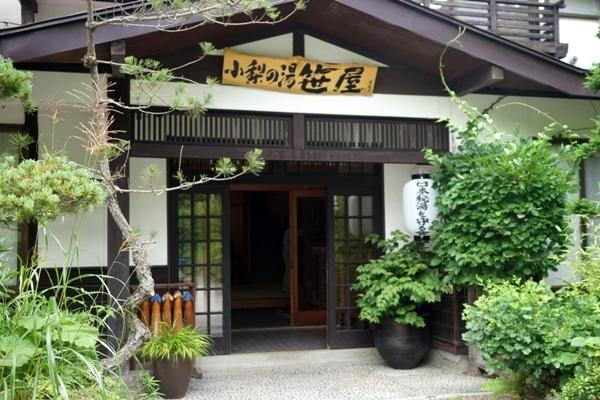 小梨の湯 笹屋2.JPG
