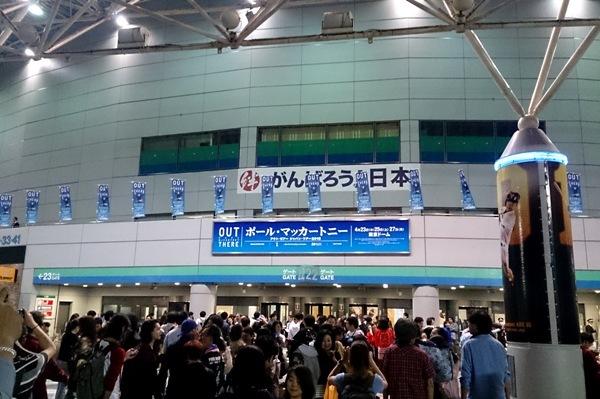 東京ドーム入口.jpg