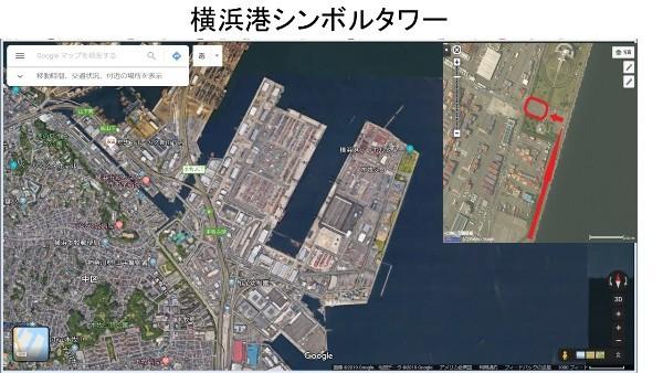 横浜港シンボルタワー.jpg
