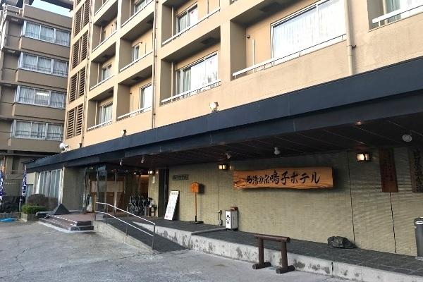 鳴子ホテル.jpg