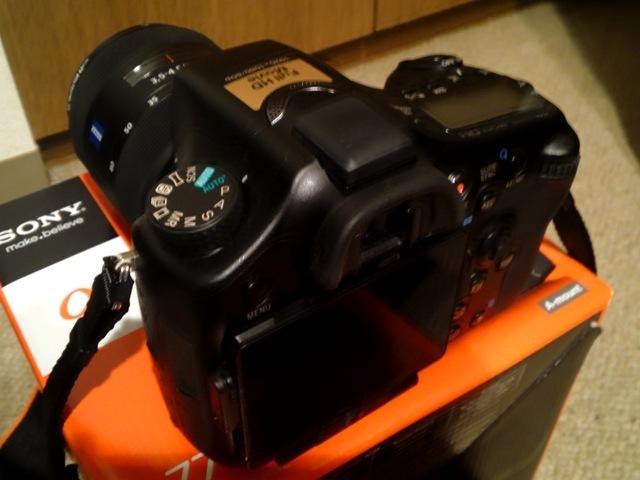 SLT-A77VQ-3.JPG